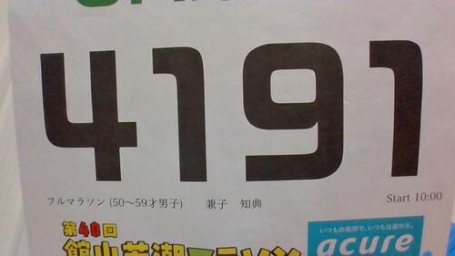 WIN_20200124_23_58_47_Pro.jpg