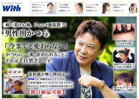 l_yd_kubota2.jpg